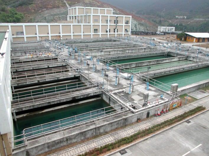 Siu Ho Wan Sewage Treatment Works