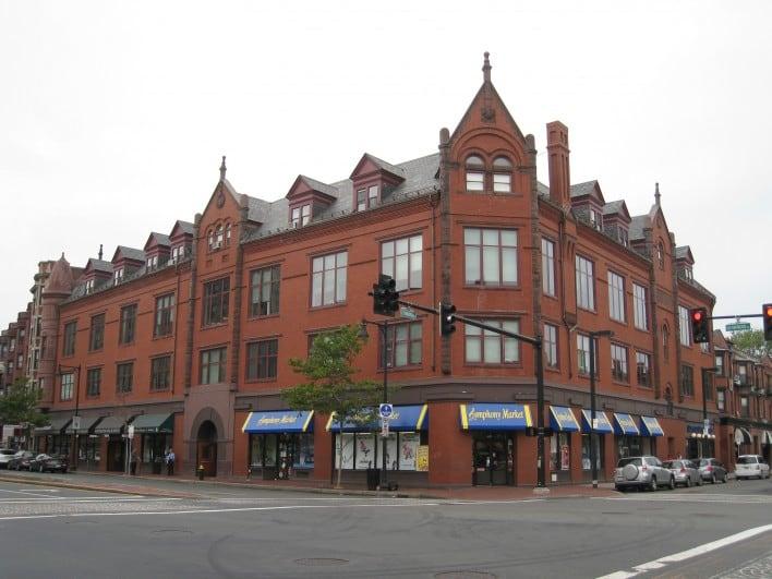 New England Conservatory