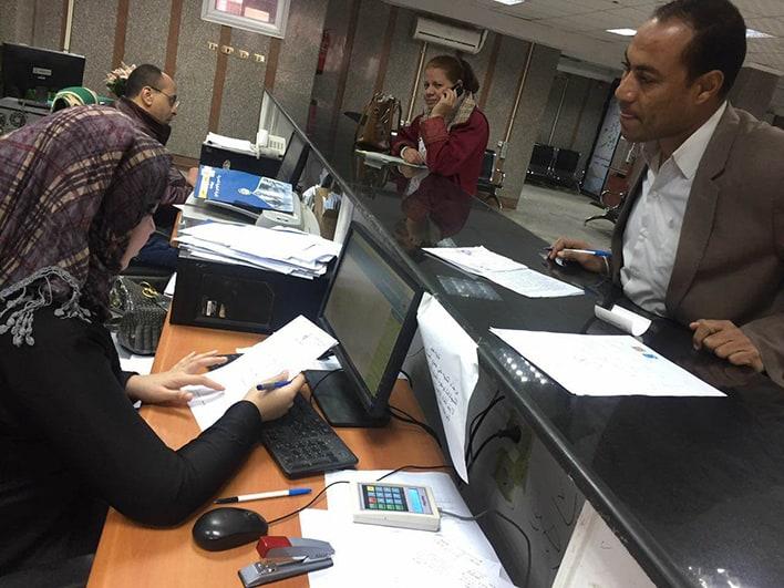 Strengthen Entrepreneurship and Enterprise Development (SEED) in Egypt
