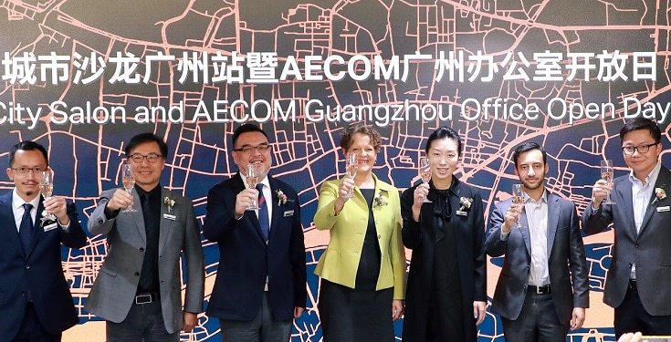 AECOM Guangzhou