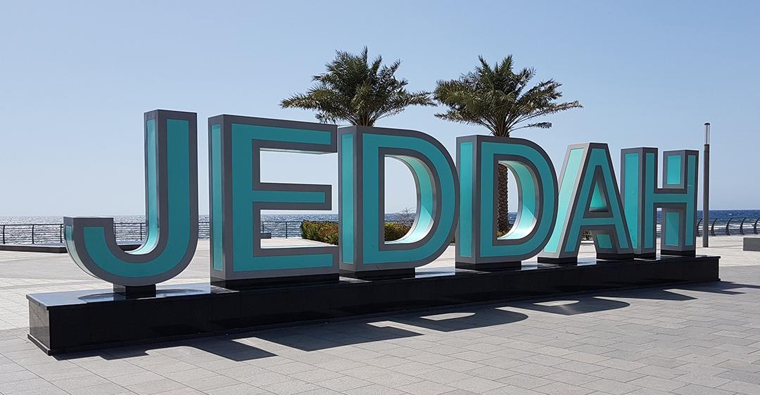 Jeddah corniche, Saudi Arabia